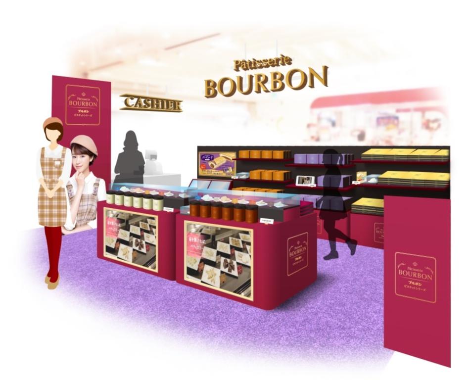あの「ルマンドアイス」がついに東京で買える!!! 『ブルボン』のアンテナショップに行ってみよう♬_1