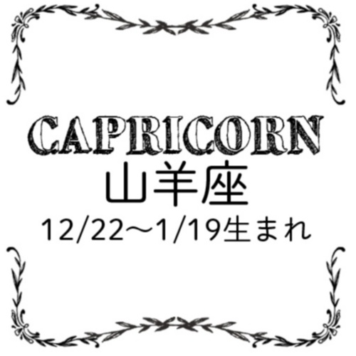 <7/28~8/26>今月のMORE HAPPY☆占い_11