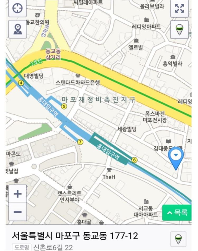 【ソウル】おすすめカフェ〜♡第2弾♡ホンデ(弘大)_9