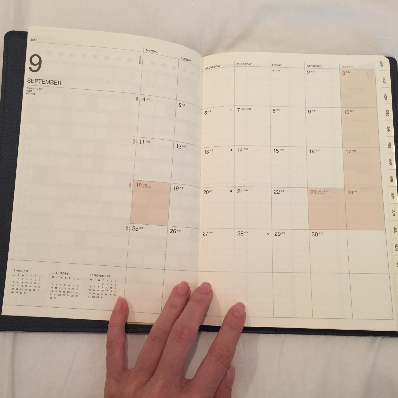 【2018年の手帳購入!!】アナログ派の私が10年以上手放せない手帳がこれ☆_6