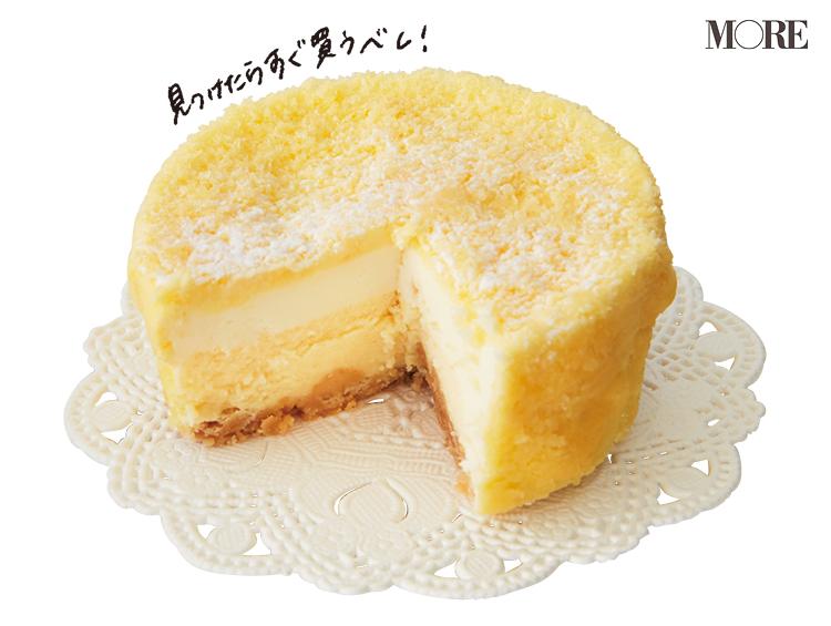 『無印良品』の人気沸騰中チーズケーキから、話題の「小さめごはん」まで! ツウなフードおすすめ5選_1