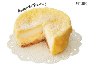 『無印良品』の人気沸騰中チーズケーキから、話題の「小さめごはん」まで! ツウなフードおすすめ5選 PhotoGallery