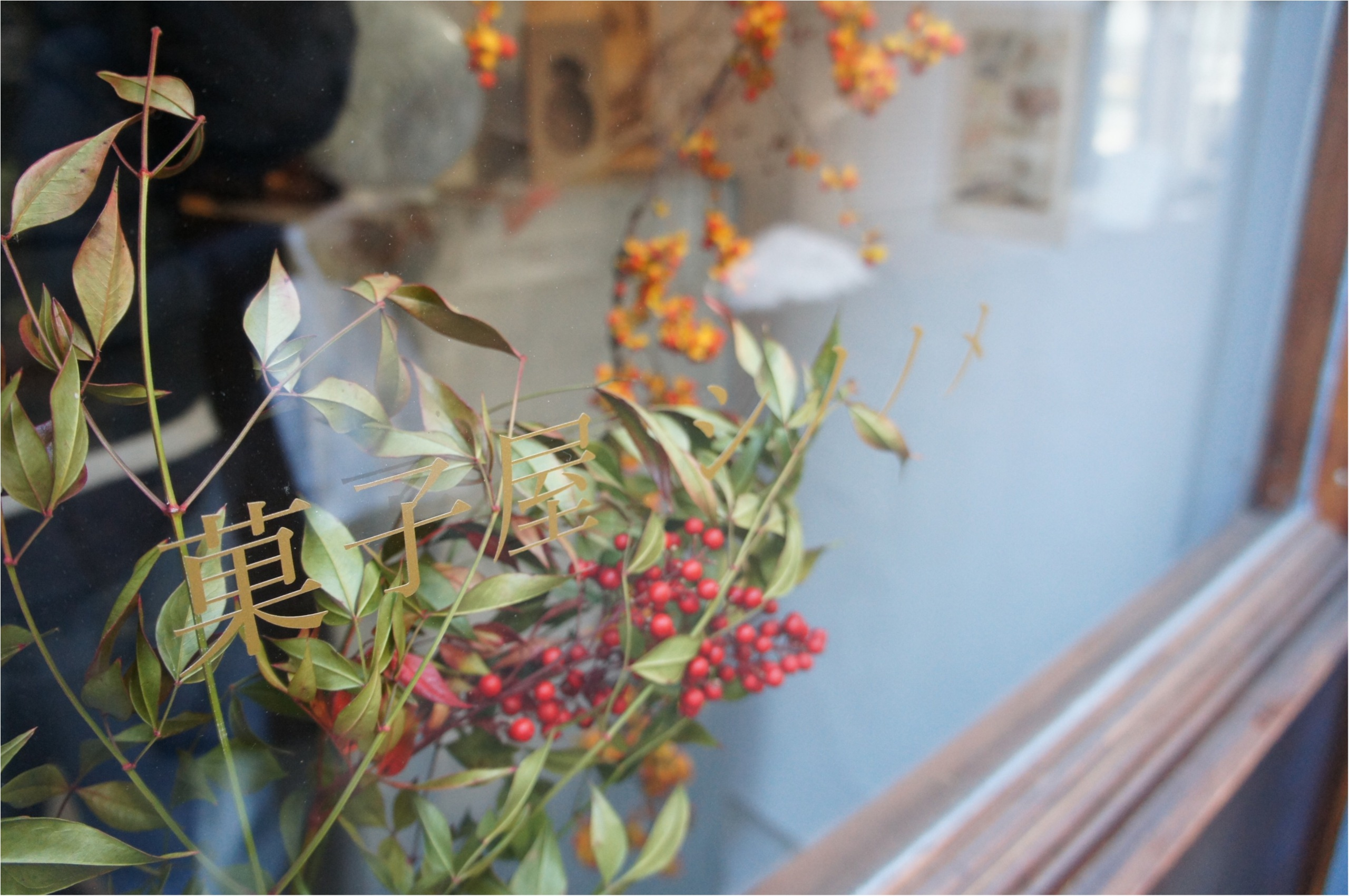 《ご当地MORE★東京》最近気になるお店がいっぱいの【蔵前】エリア!土日だけOpenしている〝シノノメ〟でツウな手土産スイーツをgetしました❤️_2