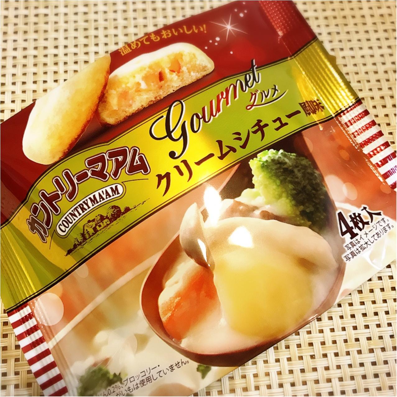 不思議食感♡【カントリーマアム 梅もち】もう食べた??_3