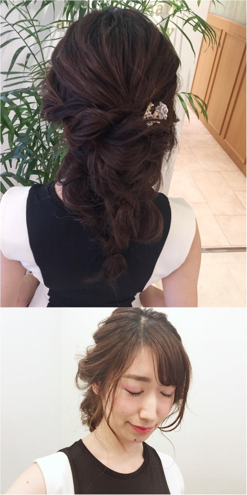 結婚式特集《髪型編》- 簡単にできるお招ばれヘアアレンジや、おすすめヘアアクセサリー_33