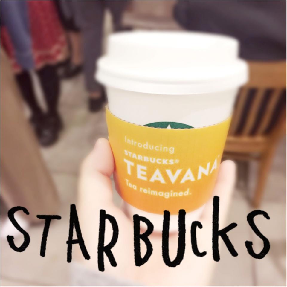 …ஐ スターバックス新商品のティービバレッジの【TEAVANA】で肌寒い季節にほっとしよう☺︎♪ ஐ¨_1