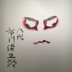 【歌舞伎のススメ 其の1】歌舞伎ビギナーさんにこそおすすめしたい!初めての『幕見』!