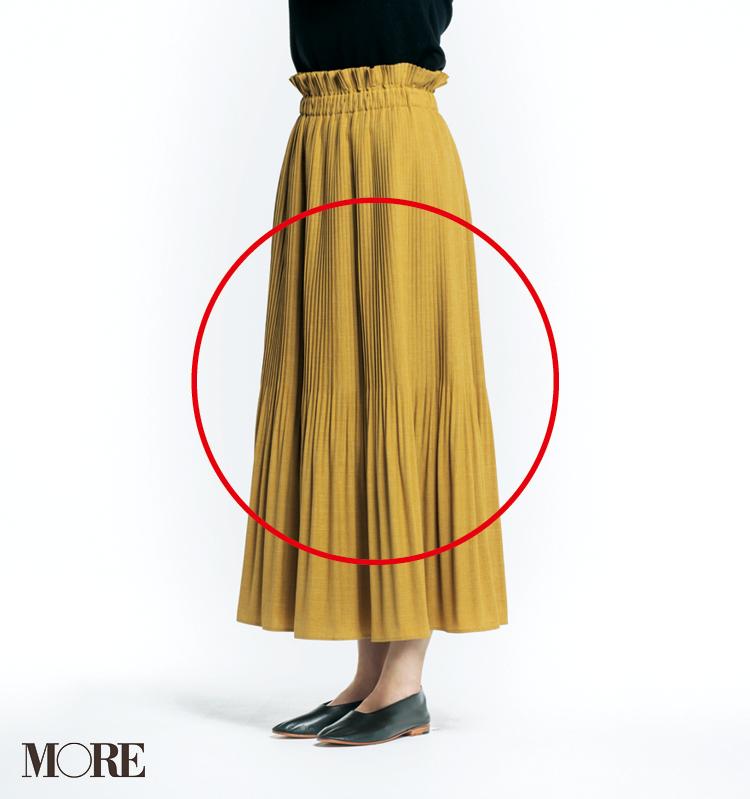 春スカート、いちばんきれいに見える靴はどれだ!? 全部はいてみました選手権☆記事Photo Gallery_1_16