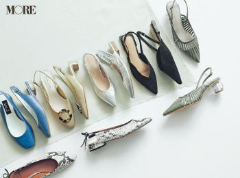 【2020年春の靴】今っぽい、合わせやすい、脚がきれいに見えるetc.スタイリストが要望別にオススメ靴を紹介!