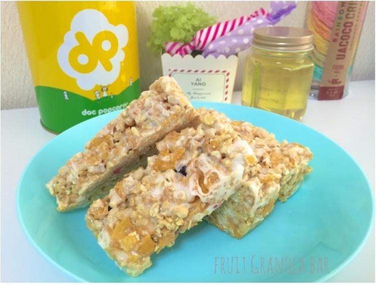【FOOD】\愛ちあんCafe ♥︎/簡単!忙しい朝、サクッと栄養欲しいから。食物繊維たっぷりグラノーラバーの作り方_14