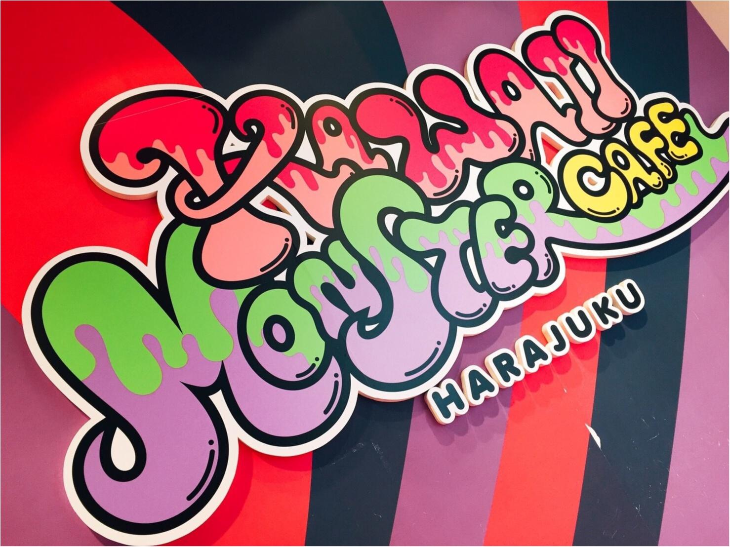 噂のカラフル可愛い原宿''kawaii monster café'' 写真ぢゃ伝えきれない夢の世界♡_1