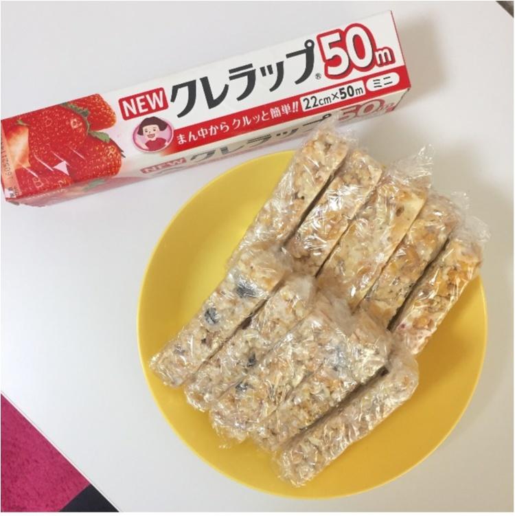 【FOOD】\愛ちあんCafe ♥︎/簡単!忙しい朝、サクッと栄養欲しいから。食物繊維たっぷりグラノーラバーの作り方_13