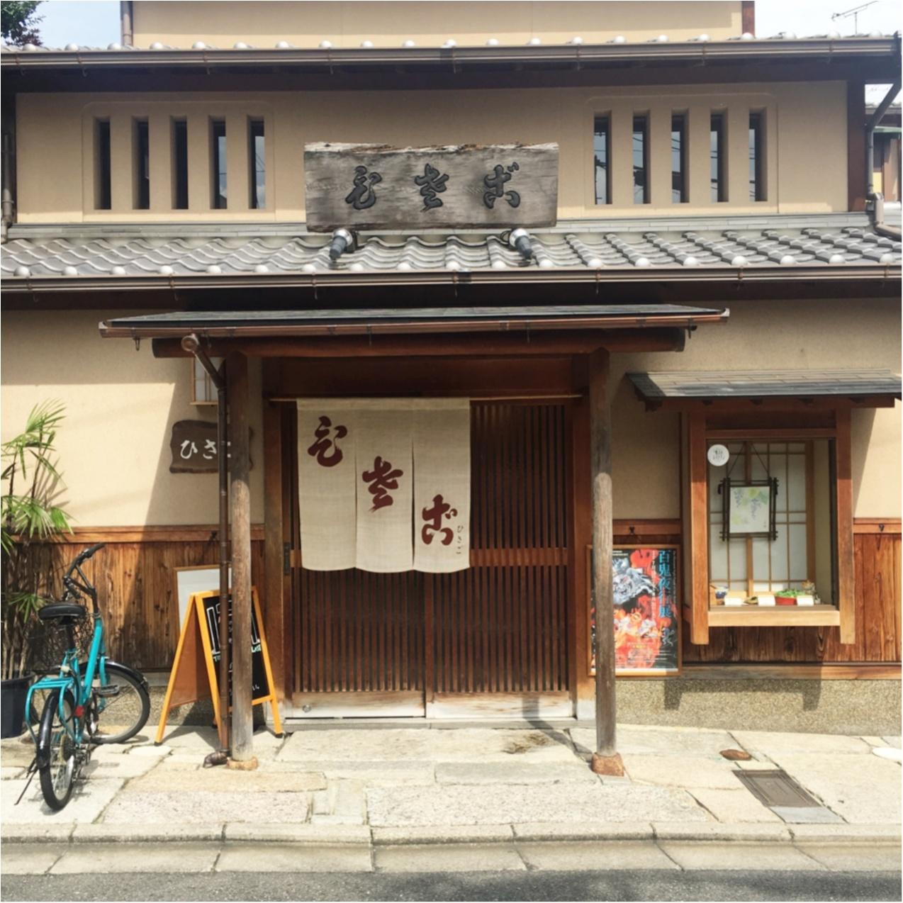 ふわトロっ♡ 絶対に食べたい!京都の老舗《 ひさご 》が作る、人気の親子丼♡♡_1