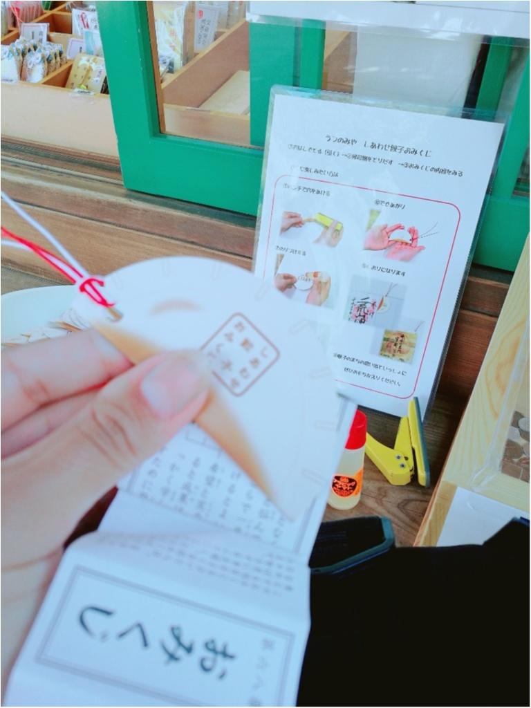 東北18切符ひとり旅①〜東京-仙台編〜_2