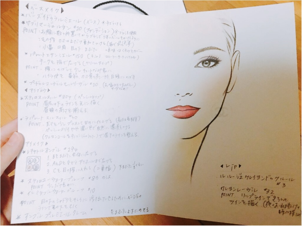 【シャネル アーティストメークアップイベント】に参加してきました♡プロのメークアップアーティストによるフルメイク!CHANELコスメのみの贅沢メイク★_4