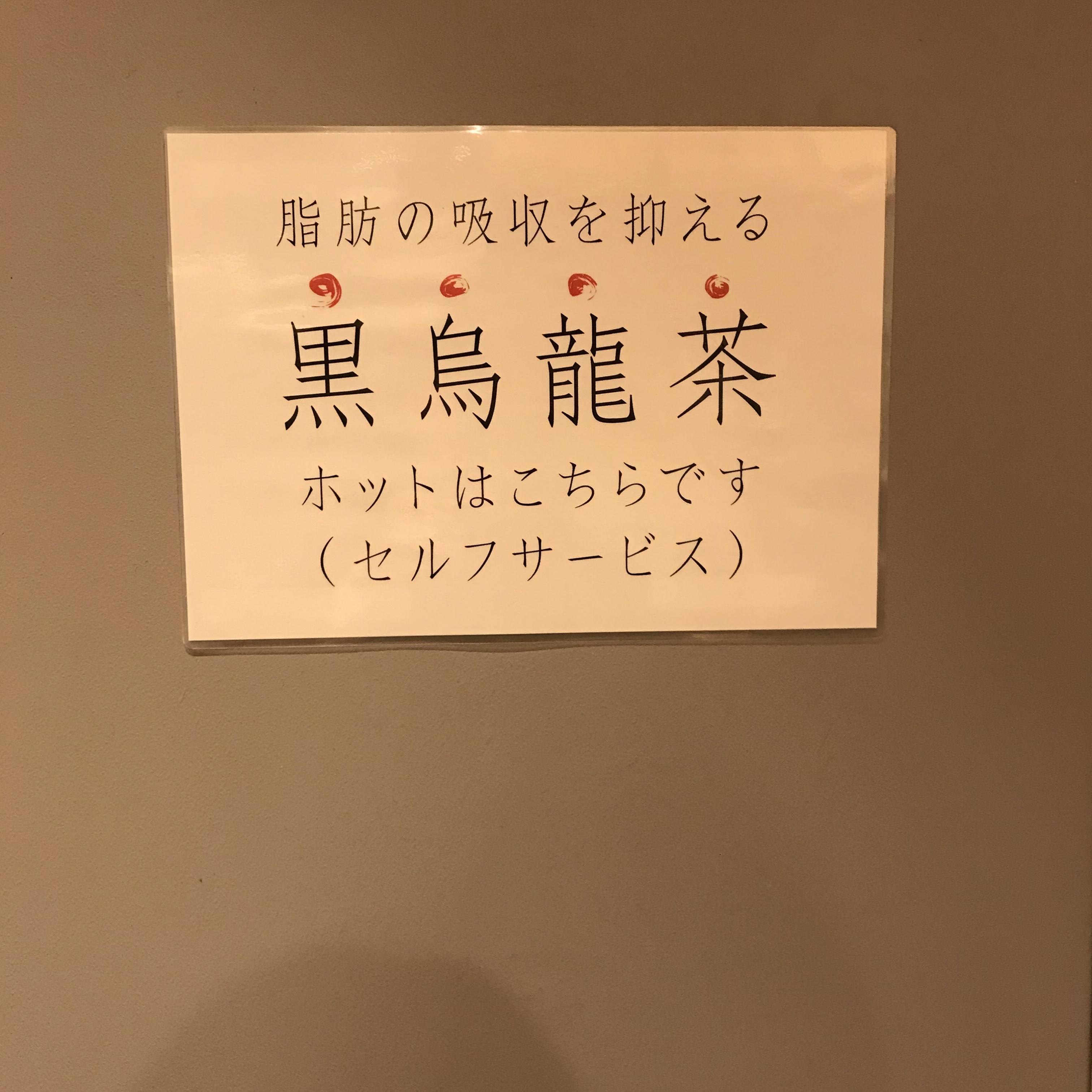 【ご当地MORE福岡】福岡に来たら絶対に行ってほしい明太子食べ放題の○○のお店♡♡♡_6