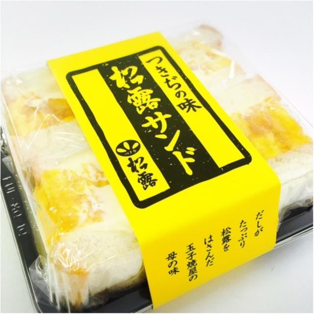 売り切れ御免!つきぢ松露サンドは常識を超えた卵サンドだった!_1
