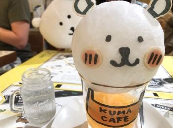 LINEスタンプが大人気『自分ツッコミくま』カフェ♡←かわいいと思っている