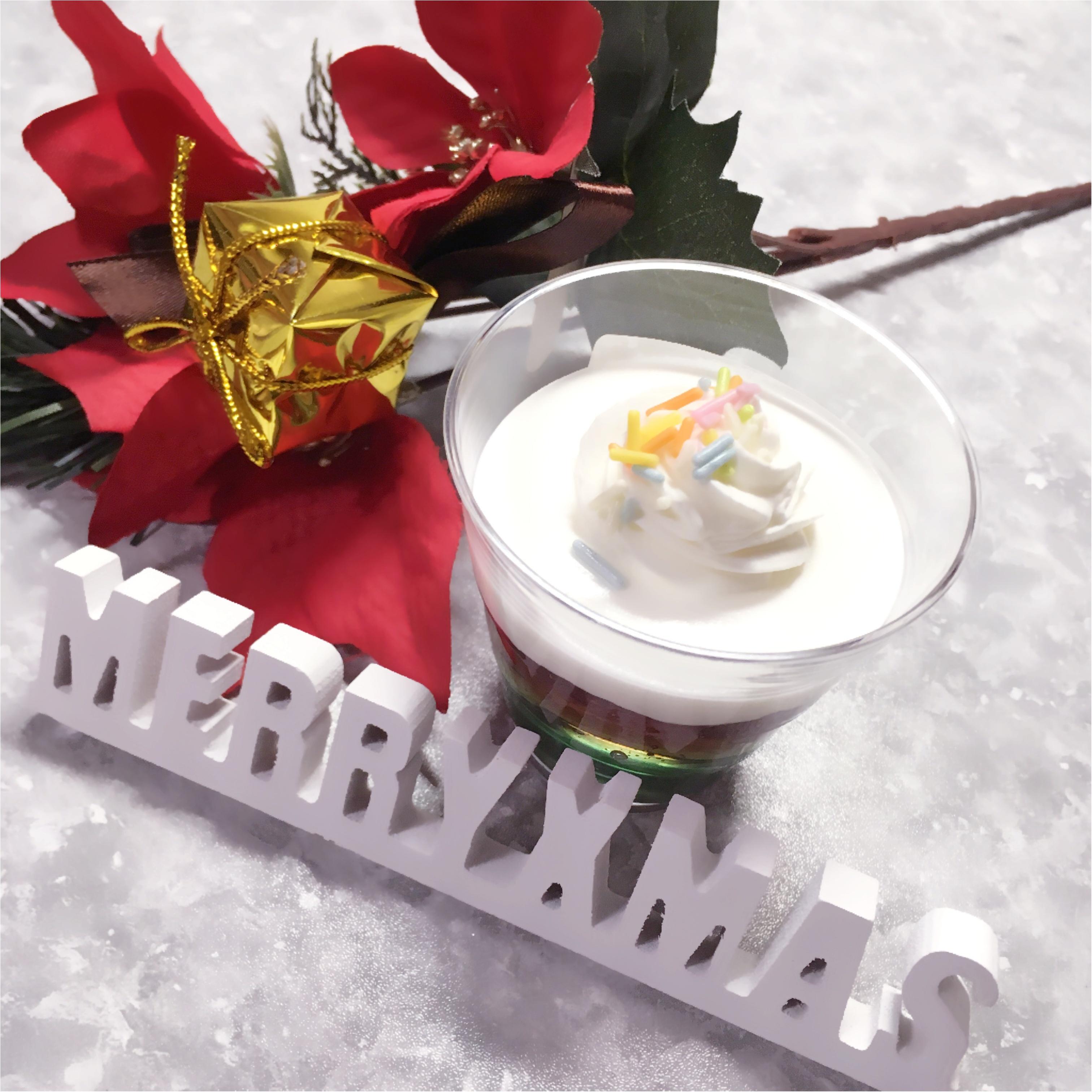プチプラhappyなクリスマススイーツ♡セブンの『カラフルツリーゼリー』がかわいくてとってもおいしい!_1