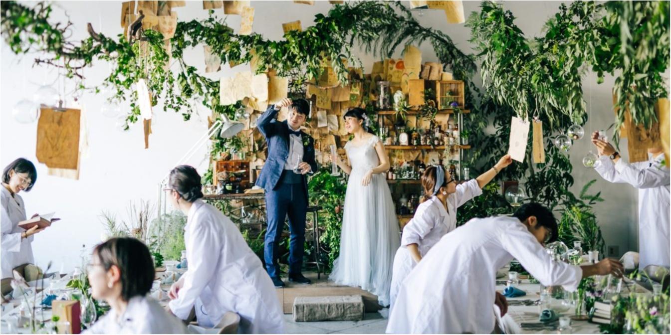 研究室にサッカー場!? 「世界にひとつだけ♡」のオリジナル結婚式が素敵すぎ!_10