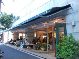 【カフェ】ビーチカフェで南国気分ヽ(´▽`)/_1