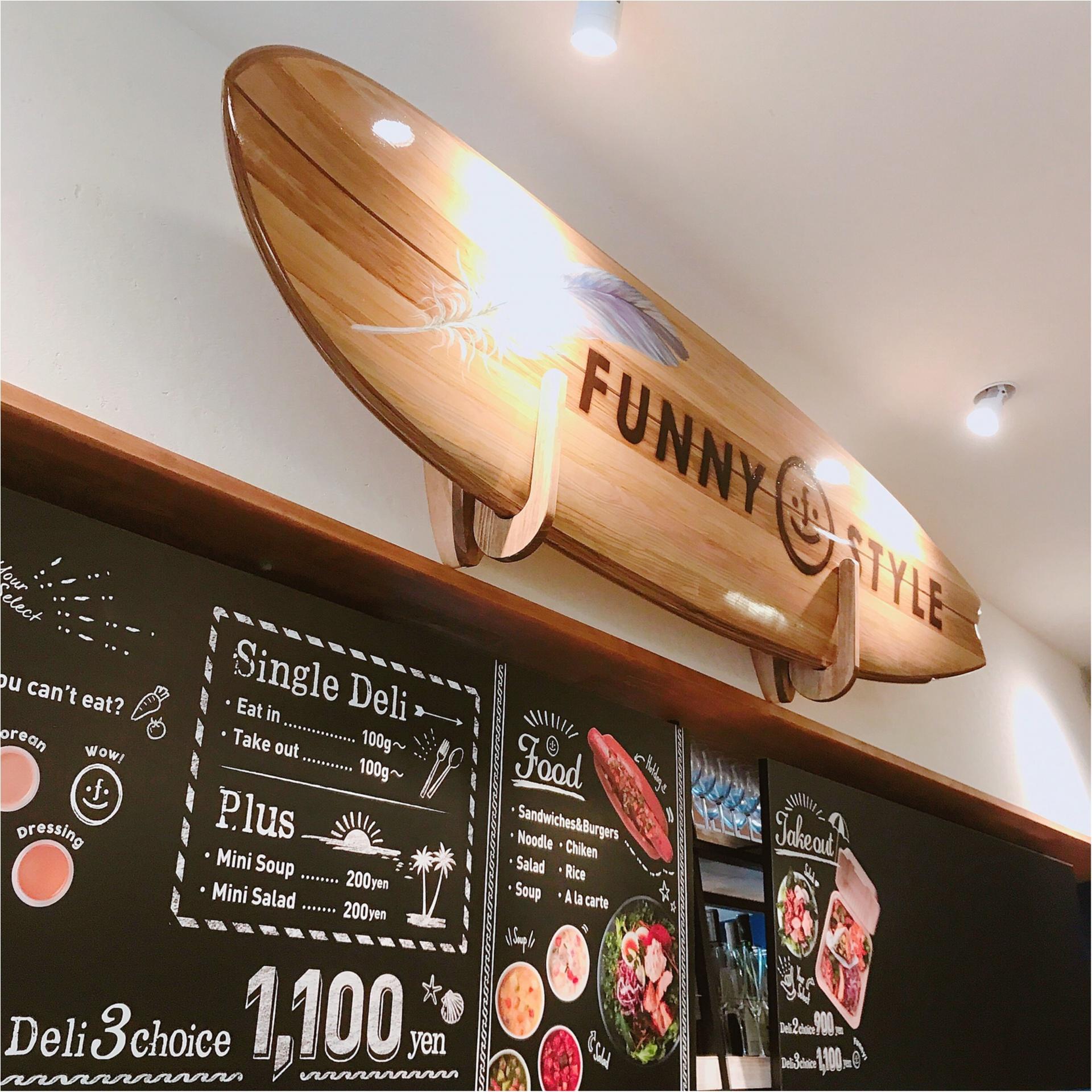 ★やっぱり可愛いアイスが好き♡フォトジェニアイスに出会えるのはココ★ _3