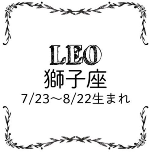 <6/28~7/27>今月のMORE HAPPY☆占い_6