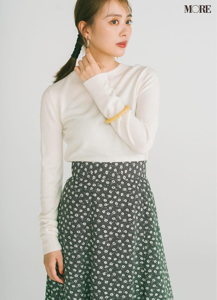 【2020】冬のオフィスカジュアル特集 - ユニクロなど20代女性におすすめの人気ブランドの最新コーデまとめ_8