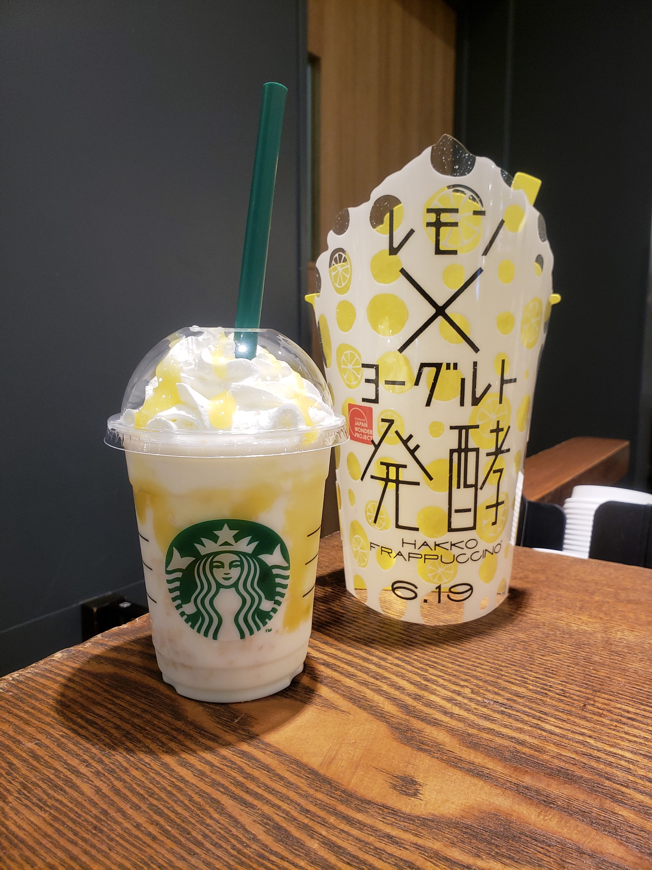 【STARBUCKS】6/19発売☆レモンヨーグルト発酵 フラペチーノは爽やかでまろやか!_1