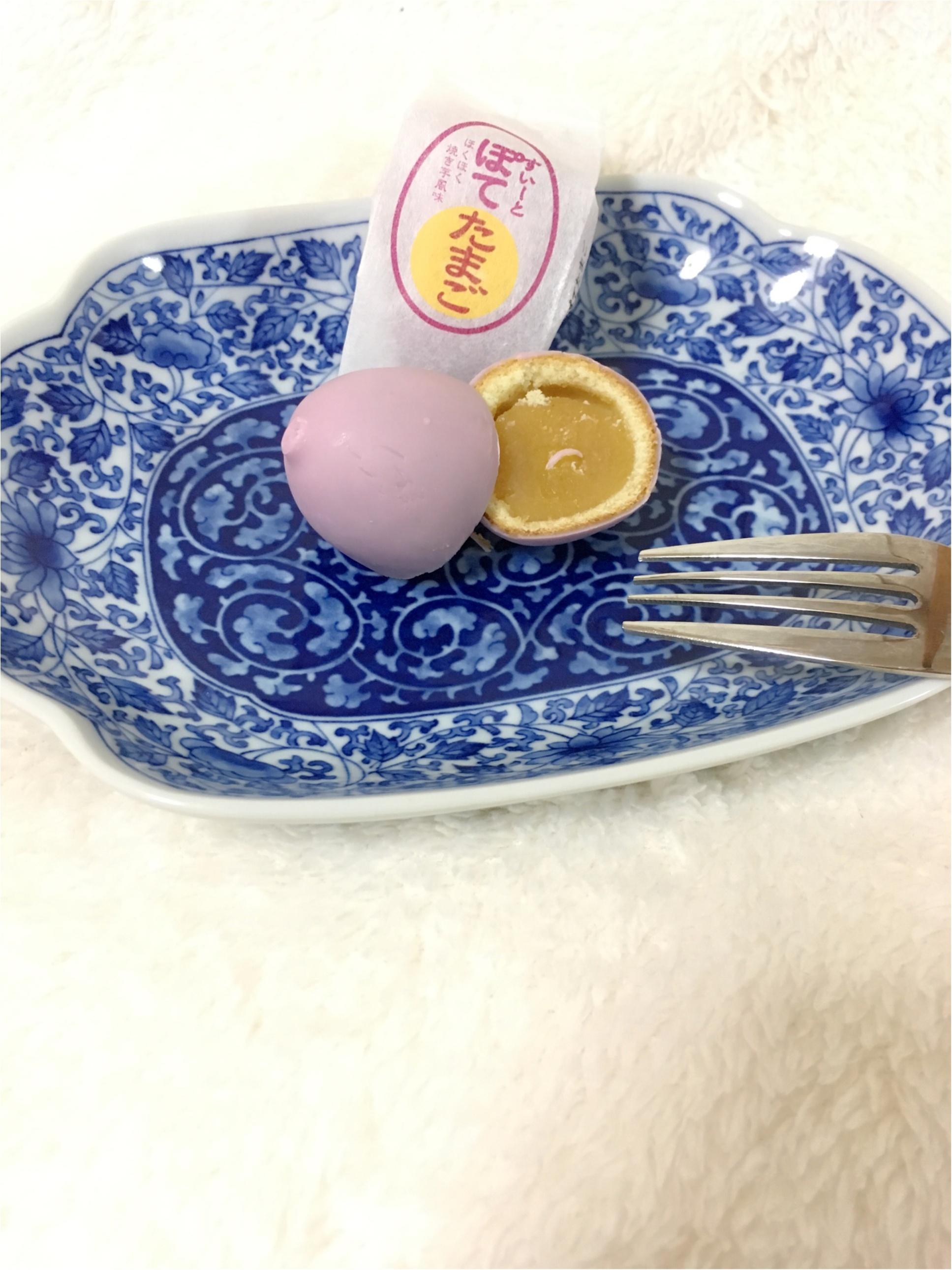 《銀座たまや》期間限定の【すいーとぽてたまご】が焼き芋風味で美味♡_1