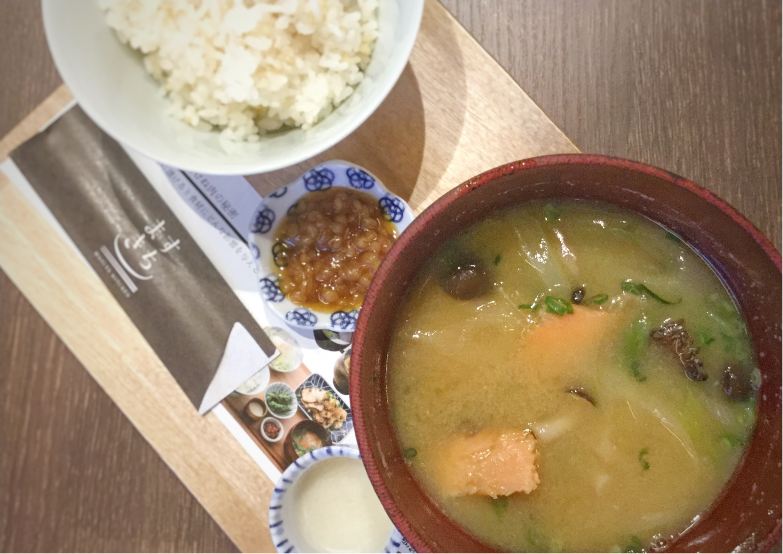 【ご当地グルメ】広島では知らない人はいない!母さんの味「ますやみそ 」がプロデュースした《ますきち》発酵食で体の中からキレイになりませんか?_3