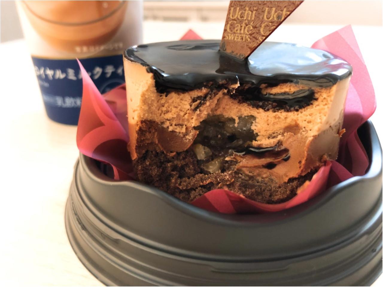 手軽におうちで本格チョコレートケーキを楽しむなら!ローソンのバレンタインスイーツがおすすめ!!_4