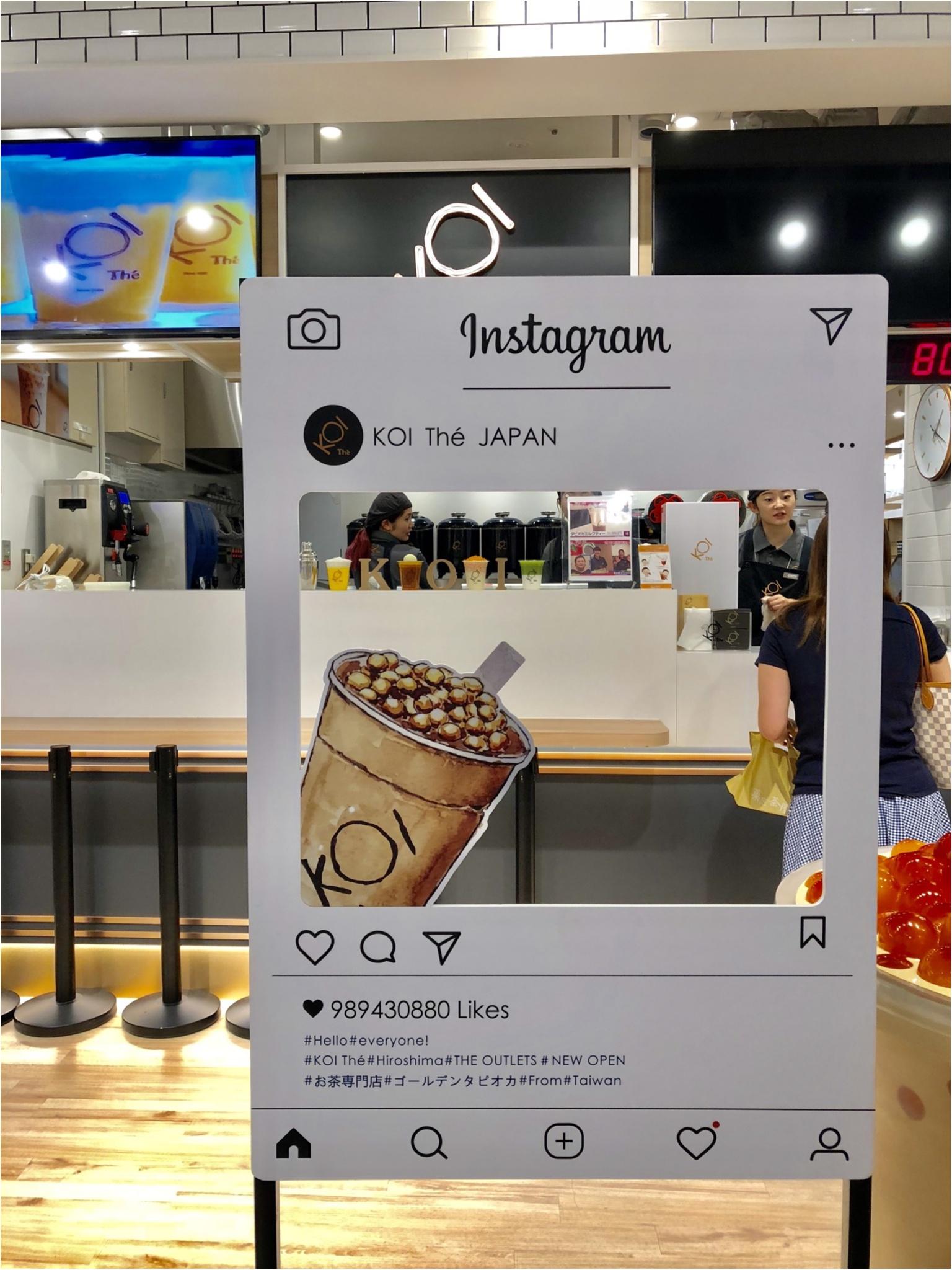 台湾で大人気のタピオカ専門店【50嵐】❤️日本で飲めるのはここだけ!_5