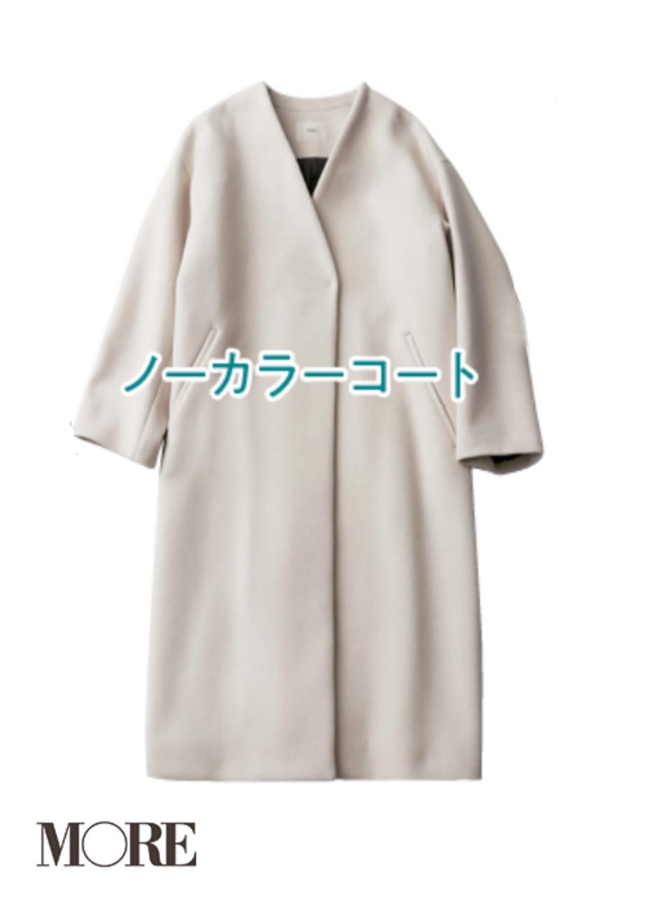 おしゃれを目指すなら「手持ち服10着」を見直そう! 記事Photo Gallery_1_21
