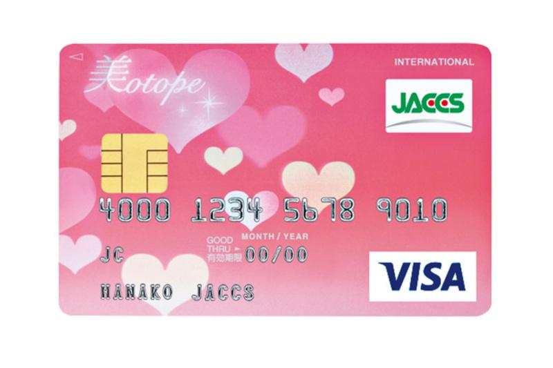 ポイント派、ネット買い派……3つのタイプ別、女子におすすめの「クレジットカードセット」♪_12