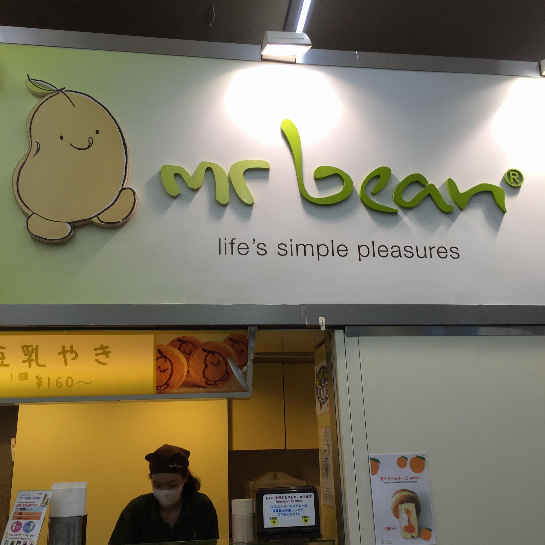 《豆乳専門店》の新作✨【*杏クリームチーズ*】が美味しい...♡♡♡_1