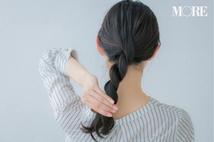 社会人のオフィスヘアアレンジ特集《2019年春》- ボブもロングも簡単におしゃれ! お仕事にぴったりの髪型は?_27