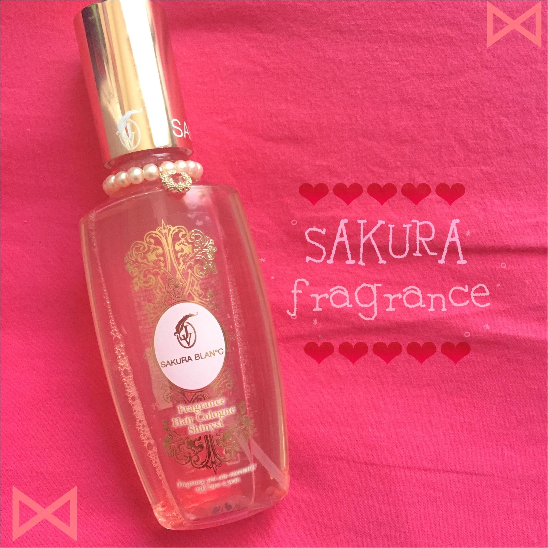 【Beauty】春だけの、特別な香り。1年に1度、サクラのフレグランスがイイ香り。_1