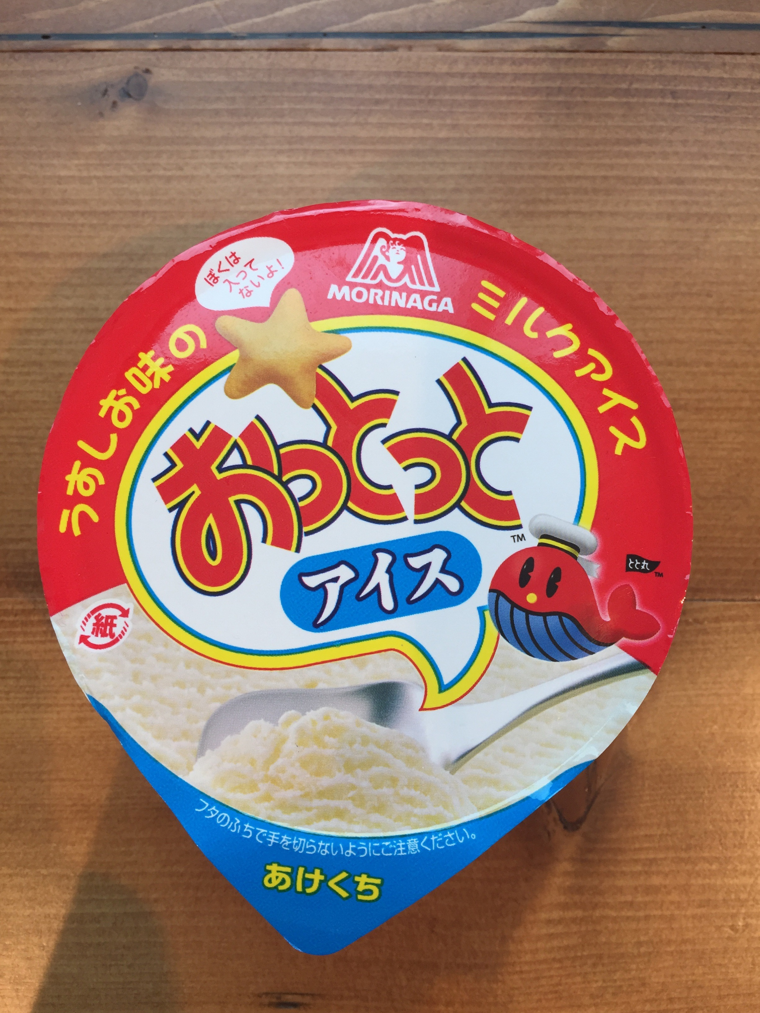 【FOOD】PABLOからアイスバーが新登場♥︎!&あのスナックがまさかのアイスに?!_3
