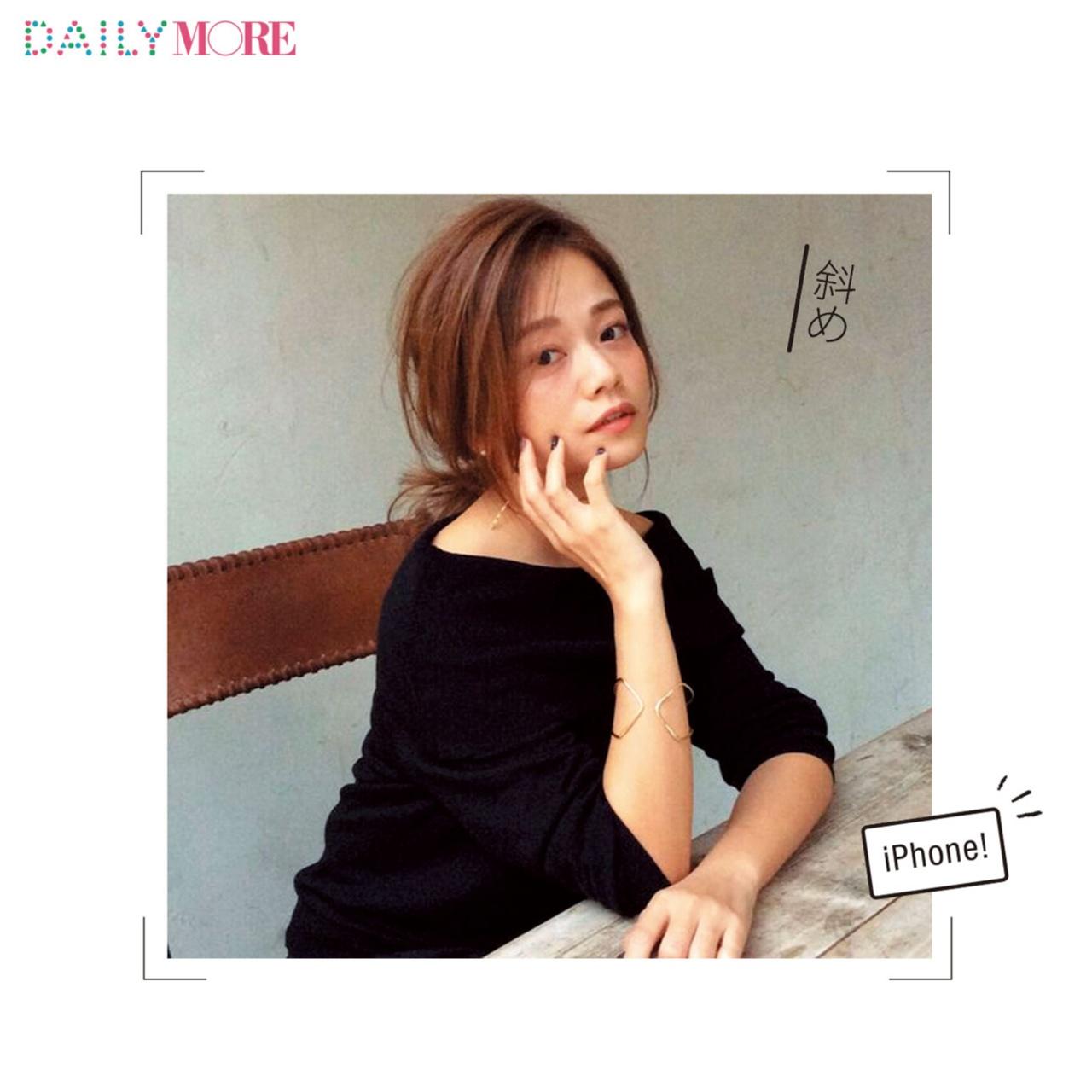 友達にはナイショ!? 驚くほど可愛く撮れる♡ 小田切ヒロさんの「最強自撮り」4つのテクニック_7
