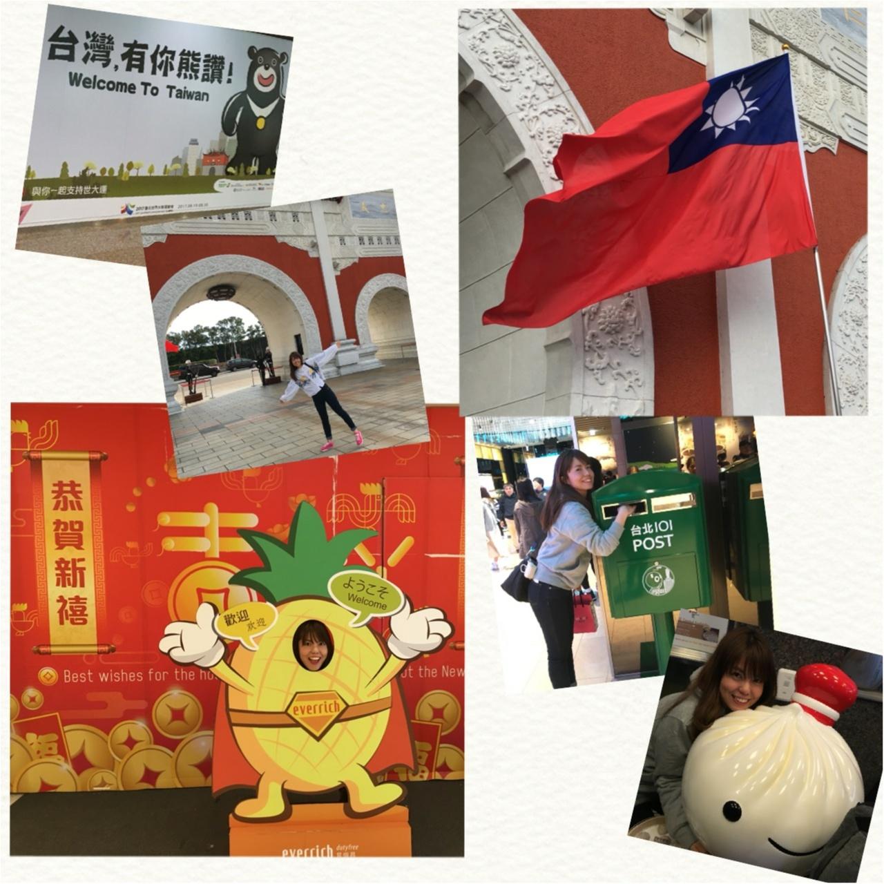 ≪台湾旅行≫まるでジブリの世界のなか♡台湾・九份へ行ってきました!♡_1
