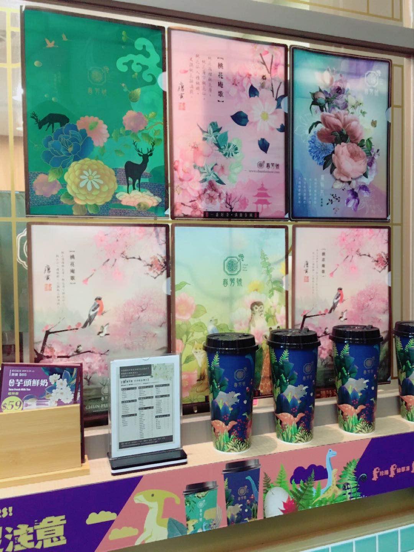 台湾のおしゃれなカフェ&食べ物特集 - 人気のタピオカや小籠包も! 台湾女子旅におすすめのグルメ情報まとめ_38