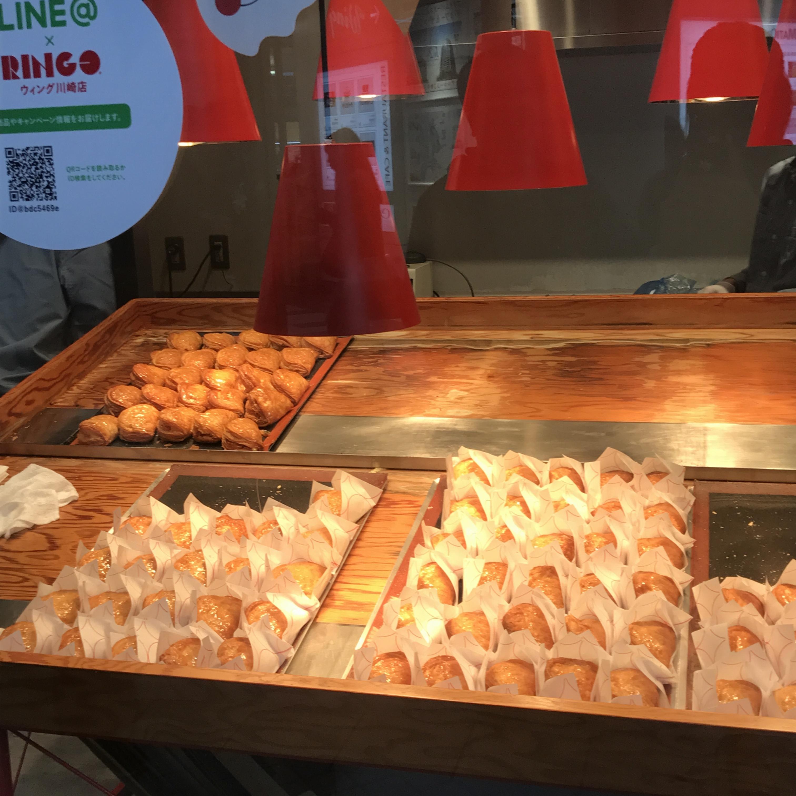 【RINGO】サクッほろっ食感〜私の好きなアップルパイ〜_1