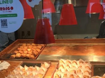 【RINGO】サクッほろっ食感〜私の好きなアップルパイ〜