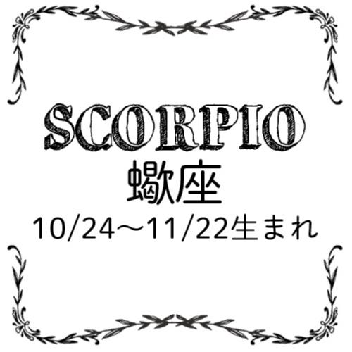 <5/27~6/26>今月のMORE HAPPY☆占い_9