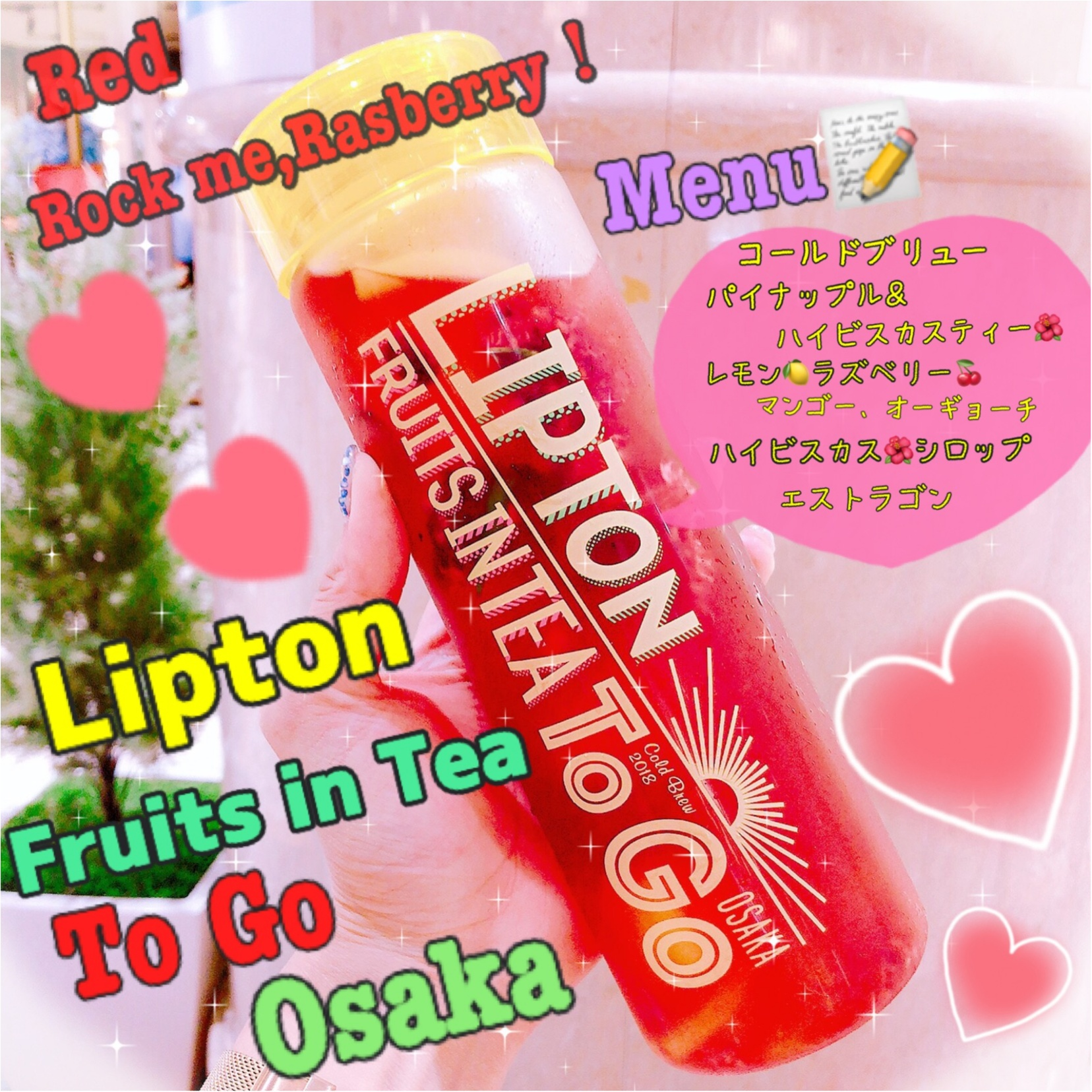 行って来ました♡大人気のLipton Fruits in tea_2