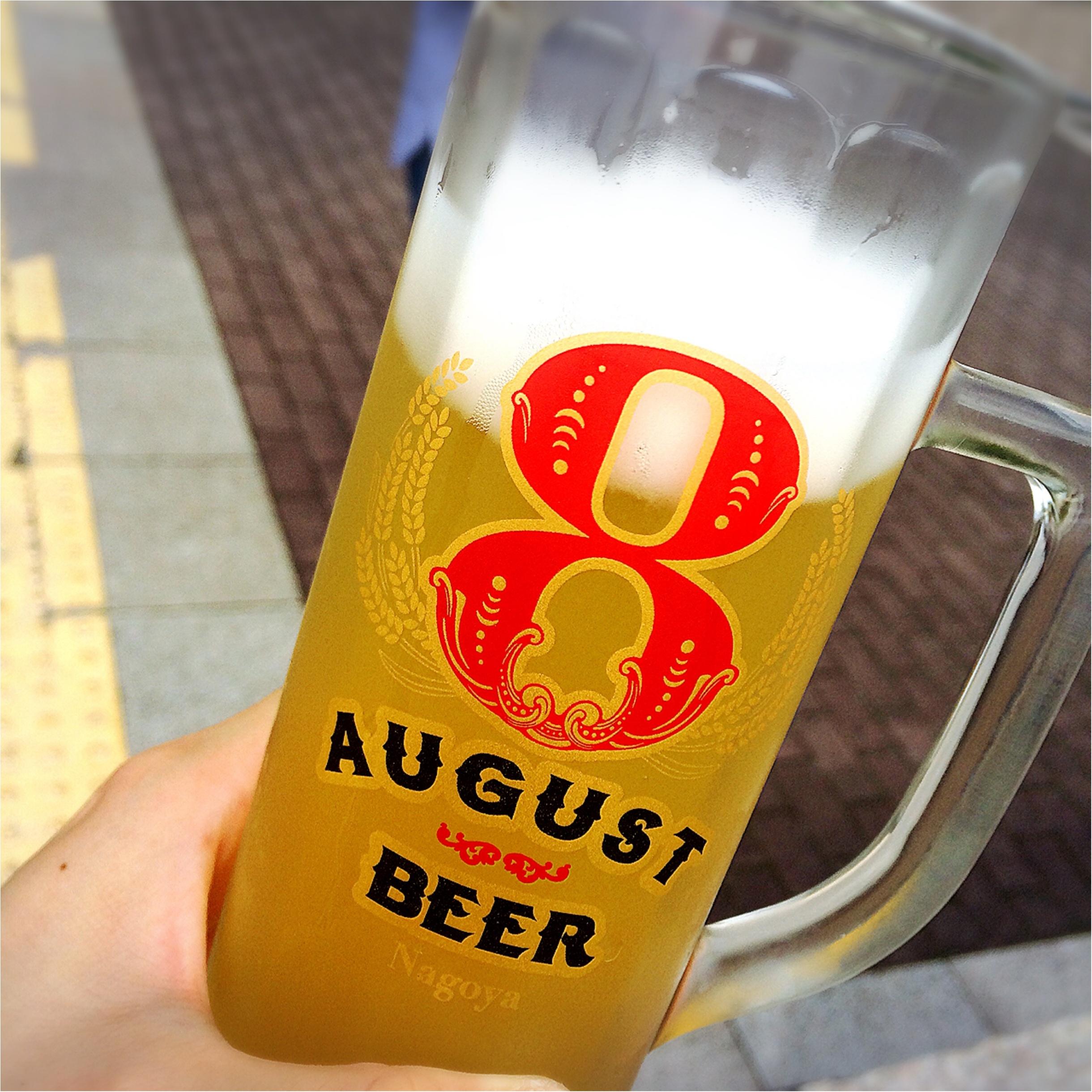 ★暑い暑い夏だから!オクトーバーフェストで美味しいビールを!★_8