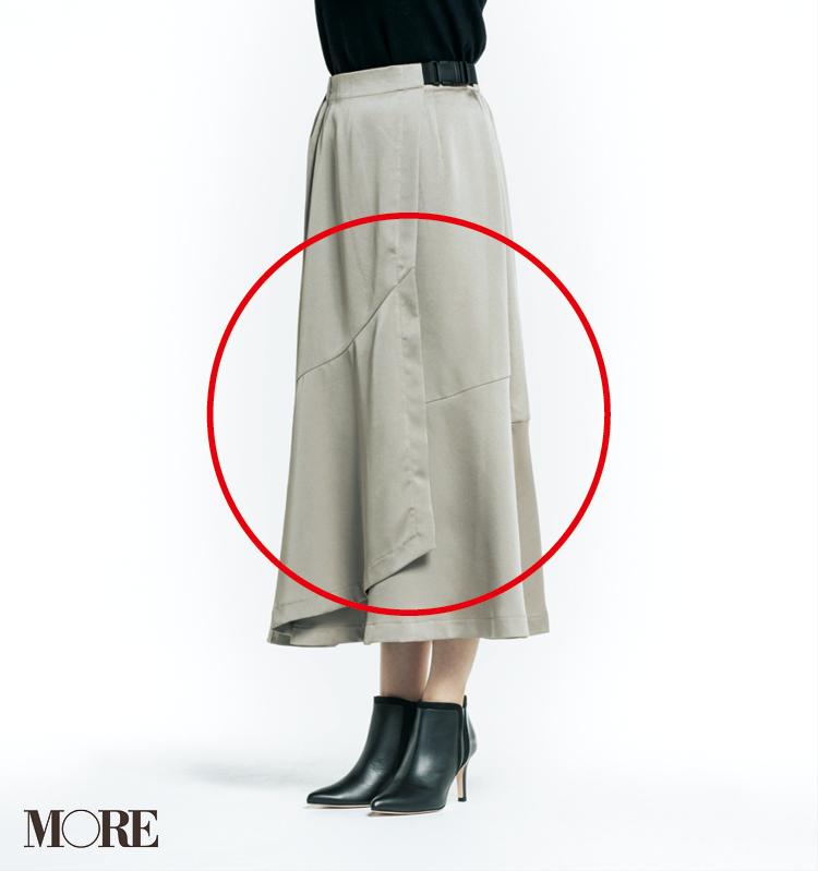 春スカート、いちばんきれいに見える靴はどれだ!? 全部はいてみました選手権☆記事Photo Gallery_1_22