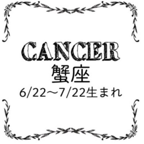 <4/26~5/27>今月のMORE HAPPY☆占い_5