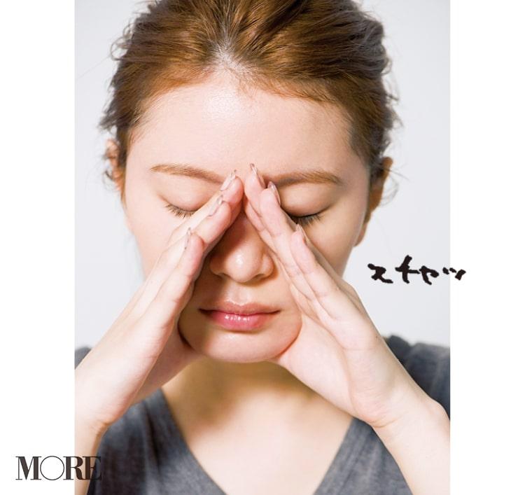 小顔マッサージ特集 - すぐにできる! むくみやたるみを解消してすっきり小顔を手に入れる方法_23